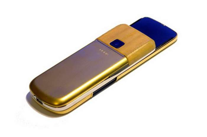 MJ Exotic Skin Mobile Phone - Nokia 8800 Gold Arte, Sea Eel Full Skin, Gold AMG